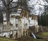 Historic Site. Abandoned building. Arboretum. Historic Site. Abandoned building Arboretum in Europe Stock Photo