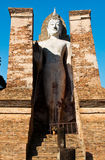Historic site in Sukhothai period, Thailand. (Vertical image) Royalty Free Stock Image