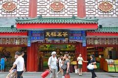 Historic Tianfu MingCha Tea House in Beijing, China. Historic Tianfu MingCha Tea House on Dashila Street in Beijing, China royalty free stock images