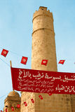 Historic tower and modern islamic decorations - Tunisia Stock Images