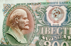 Historic USSR banknote detail Royalty Free Stock Photos
