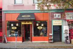 Historic Vancouver's Chinatown Royalty Free Stock Photos