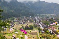 Historic Village of Shirakawa-go Royalty Free Stock Photos