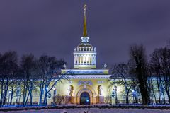 Historical Admiralty buildingl landmark Petersburg night. Old historical architecture landmark and touristic spot in Saint Petersburg, Russia: historical Royalty Free Stock Photography