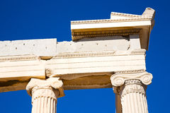 Historical   athens in Stock Photos