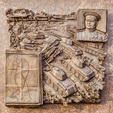 Historical bas-relief in Belgorod the obelisk of military glory dedicated to the tank battle of Prokhorovka. Belgorod, Russia -October 08, 2016: Historical bas Royalty Free Stock Image