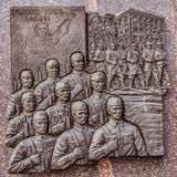 Historical bas-relief in Belgorod the obelisk of military glory, depicting the Belgorod going to defend the country from Nazi occu Royalty Free Stock Image
