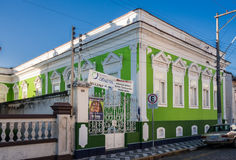 Historical Building in Amparo Royalty Free Stock Images
