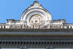 Historical Building Budapest Hungary Royalty Free Stock Images
