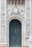Historical Building Mendoza Stock Photos