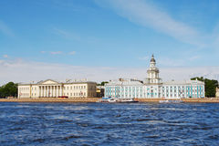 Historical building, St.-Petersburg Stock Image