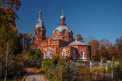 Historical buildings. Gorokhovets. The Vladimir region. At the end of September 2015. Stock Images