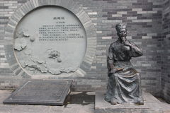 Historical celebrities Zhou dunyi bronze statues. In GUILIN GuLian culture street, there have a historical celebrities bronze statues ,He call Zhou Duiyi Royalty Free Stock Images