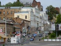 Historical center of Kharkov Stock Photos
