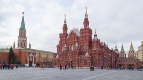 Historical center of Moscow Royalty Free Stock Photos