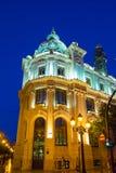 The historical center of the Valencia city, Spain. The historical center of the Valencia city Stock Photo