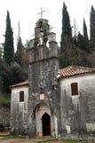 Historical Church In Podgorica Royalty Free Stock Photos
