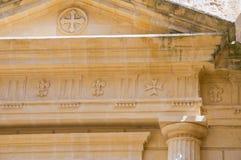 Historical church. Matera. Basilicata. Italy. Stock Photos