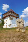 Historical and Cultural Reserve Busha, Ukraine Stock Image