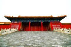 The historical Forbidden City Museum in Beijing Stock Images