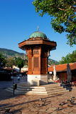 Historical fount in Sarajevo, Bosnia Herzegovina Stock Image