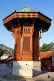 Historical fount in Sarajevo, Bosnia Herzegovina Royalty Free Stock Photo