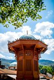Historical fountain in Sarajevo Stock Photography