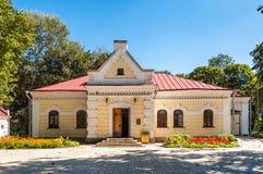 Historical House of Head Judge - General Vasyl Kochubey in Batur Royalty Free Stock Images
