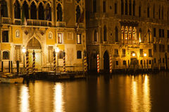 Historical houses along the Grand Canal in Venice Stock Images