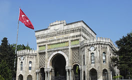 Historical main gate to the Istanbul University in Istanbul, Turkey Royalty Free Stock Image