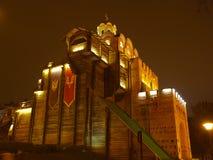 Golden Gate. Kiev. Ukraine. royalty free stock photos