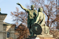 The  historical Monument  on  the Red Square. Stock Photo