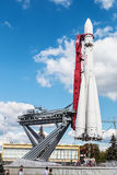 Historical monument rocket east is on the launch pad in the park Royalty Free Stock Photos