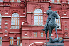 Historical Museum. Fassade in Moscow royalty free stock photography