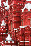 Historical Museum. Located on Red Square, Moscow, Russia Royalty Free Stock Photos