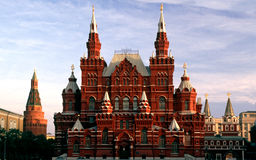 Historical museum. Front of historical museum, Moscow, Russia Stock Image