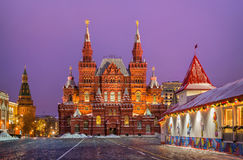Historical Museum in anticipation of holiday. Historical Museum in the lilac twilight of the winter morning Stock Photo