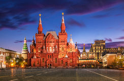 Historical Museum. The crowded Red Square and the Historical Museum in the summer evening in Moscow Stock Photo