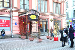 Historical Museum - the entrance. Historical Museum of the game - the entrance on Old Arbat Stock Photography