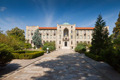 Historical Museum of Kardzhali. Front view of the Historical Museum of Kardzhali Stock Photography