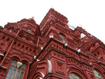 Historical Museum Moscow Stock Image
