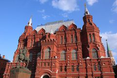 Historical museum in the Moscow Stock Photos
