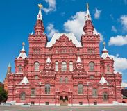 Historical Museum in Moscow Stock Image