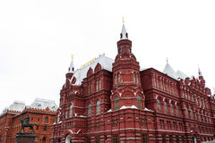 The Historical Museum in Moscow Royalty Free Stock Photography