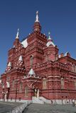 Historical museum in Moscow on Red Square Stock Photos