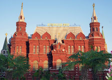 Historical Museum in Moscow, Russia Stock Image