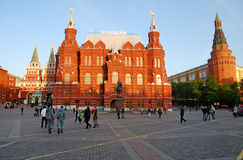 Historical Museum, Moscow Royalty Free Stock Photo