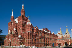 Historical museum in Moscow Royalty Free Stock Image