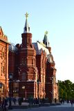 Historical Museum. The most famous museum in Moscow on Red Square Stock Photography