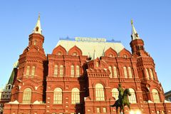 Historical Museum. The most famous Russian Historical Museum on Red Square Royalty Free Stock Photo